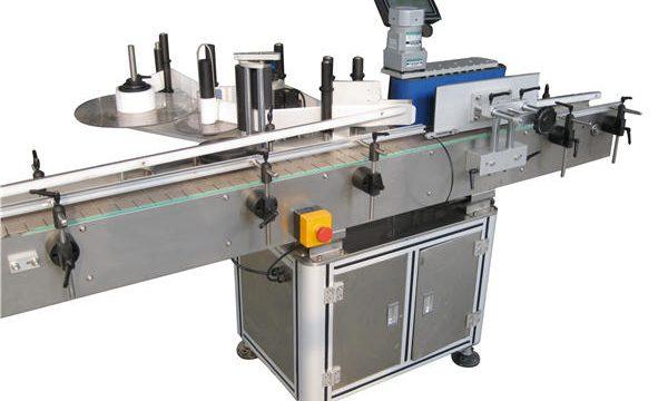 Производител на машина за етикетиране на кръгли бутилки с автоматични стикери
