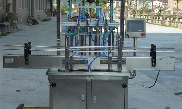 Автоматична машина за пълнене с фъстъчена паста