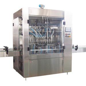1L-5L Автоматични бутални машини за пълнене