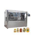Автоматична машина за пълнене със стъклен буркан с мед