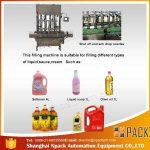 Автоматична машина за пълнене с готварско масло 2, 4, 6, 8, 10, 12 глави