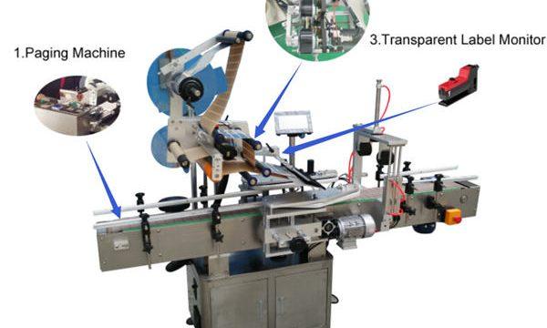 По-ниска цена, висококачествена машина за етикетиране на ампули