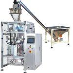 Нова автоматична машина за пълнене на прах с кафе