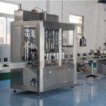 Автоматична машина за пълнене на плодови конфитюри