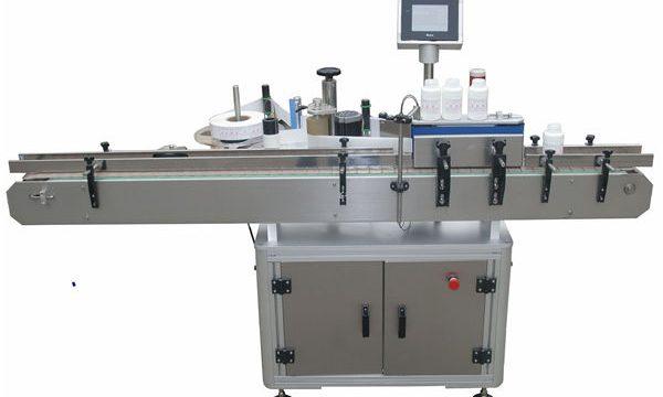 Автоматична двойна странична машина за етикетиране на пластмасова бутилка за домашни любимци