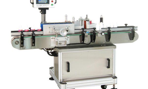 Производител на автоматична машина с кръгли буркани