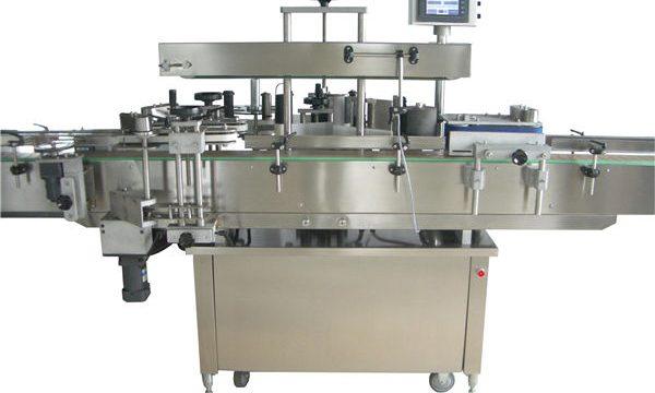Пълна автоматична машина за етикетиране на кръгли бутилки