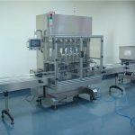 50ml-250L автоматични машини за пълнене с готварско масло