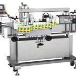Автоматична машина за етикетиране на бутилка с двустранно стъкло