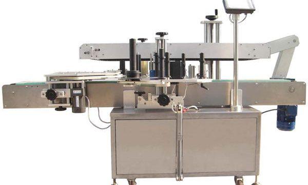 Автоматична машина за етикетиране на високоскоростни флакони