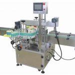 Фабрична цена Автоматична машина за етикетиране на кофи с 5 галона